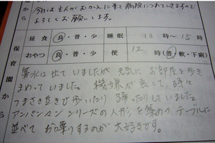 2007 11 30 001_2.jpg