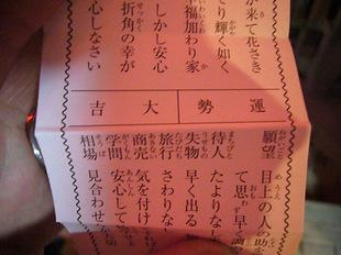2008 01 01 004_1.jpg