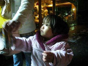 2008 01 01 010_1.jpg