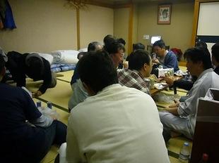 2008 01 27 002_1.jpg