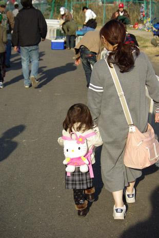 2008 03 16 177_1.jpg