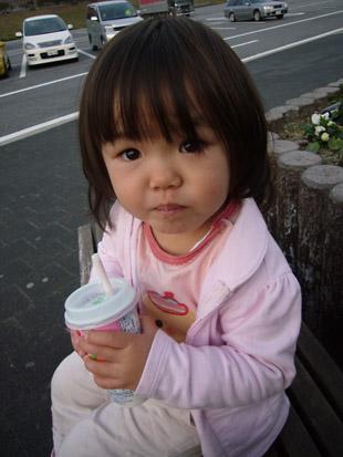 2008 03 22 001_1.jpg