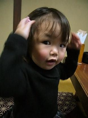 2008 03 23 005_1.jpg