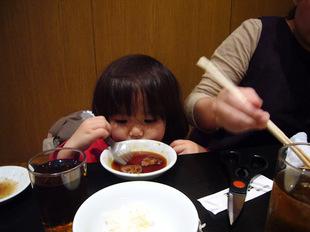 2008 04 05 009_1.jpg