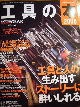 2008 04 13 001_1.jpg