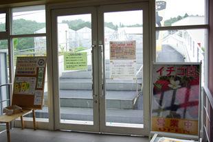 2008 05 31 007_1.jpg