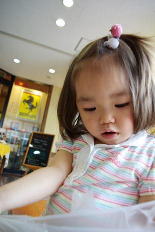 2008 05 31 160_1.jpg