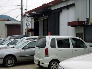 2008 06 15 001_1.jpg