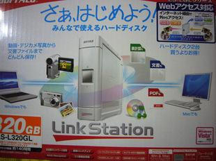 2009 01 07 002_1.jpg