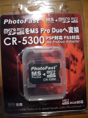 2009 01 20 004_1.jpg