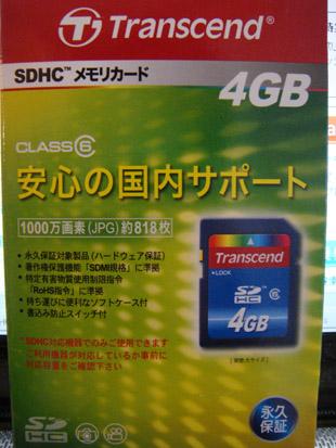 2009 01 27 002_1.jpg