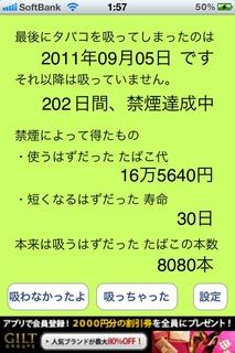 20120326015827_p127.jpg