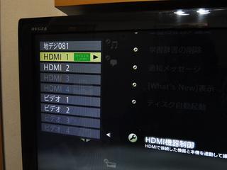 DSCF1296.jpg