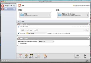 スクリーンショット 2012-02-20 0.40.05.png