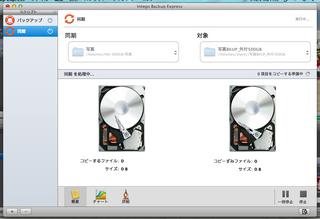 スクリーンショット 2012-02-20 0.40.52.png