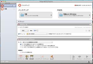 スクリーンショット 2012-02-20 0.41.53.png