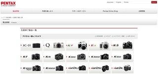 スクリーンショット 2013-02-17 19.39.54.jpg