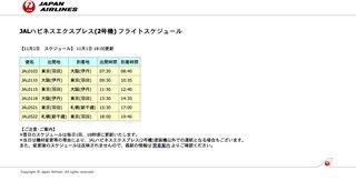 スクリーンショット 2013-11-02 10.08.00.jpg