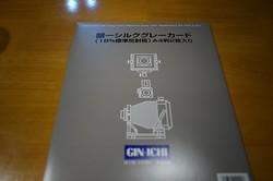 IMGP0552_1.jpg