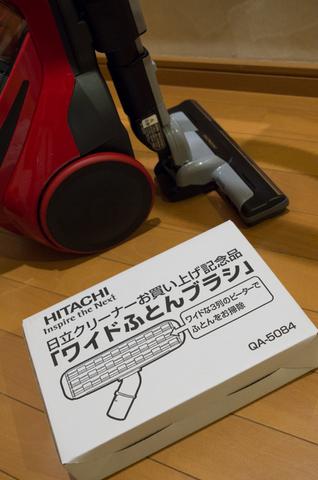 IMGP0738-3.jpg