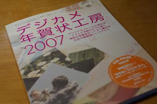 IMGP2989_1.jpg