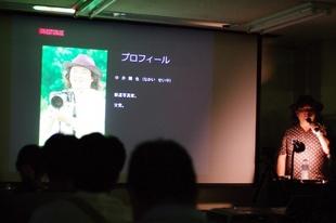 K7GP1699_1.JPG