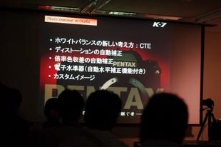 K7GP1700_1.JPG