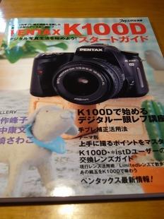 P1010509_1.jpg