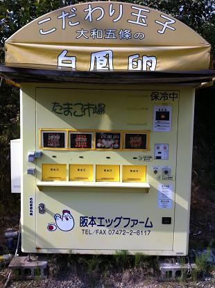 resize_20110807_160614_000.jpg