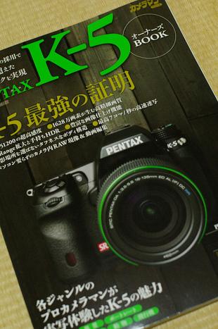 resize_K7GP0009.jpg