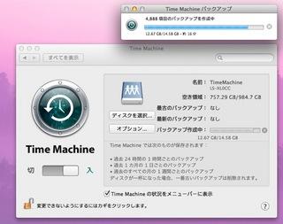 th_スクリーンショット 2012-02-14 23.58.54.jpg