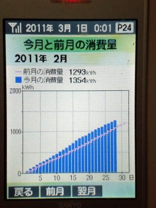 DSC03578_1.JPG