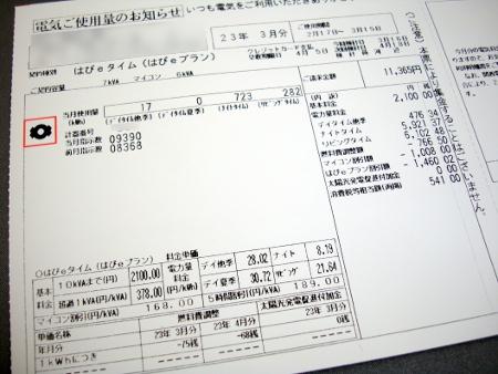 DSC03616_1.JPG