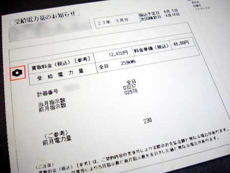 DSC03617_1.JPG