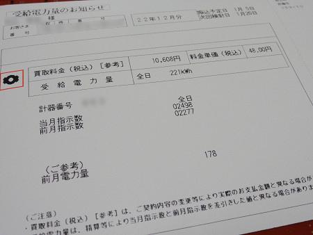 resize_DSC00663.jpg