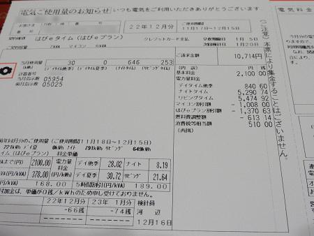 resize_DSC00664.jpg