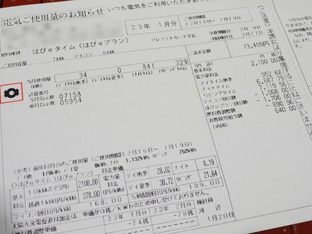 resize_DSC00948.jpg