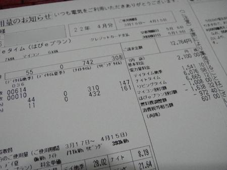 t_DSC01343.JPG