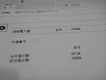 t_DSC01344.JPG