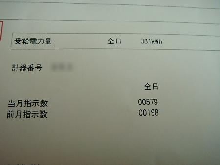 t_DSC01635.jpg