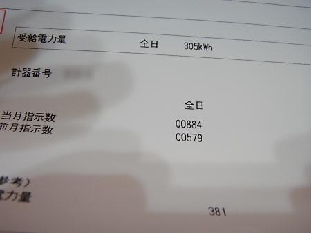 t_DSC01736.jpg