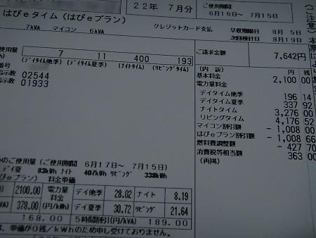 t_DSC01773.jpg