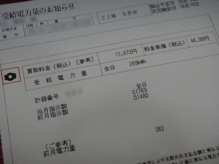 t_DSC01852.jpg