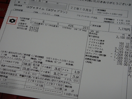 t_DSC02088.jpg