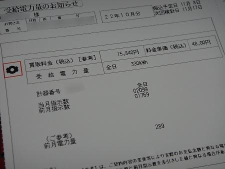 t_DSC02089.jpg