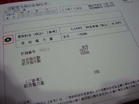 t_DSC02704.jpg