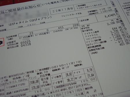 t_DSC02705.jpg