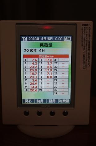 t_K7GP6403.jpg