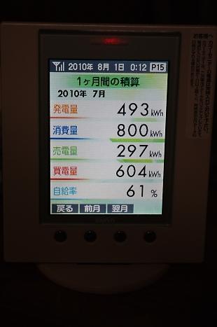t_K7GP6989.jpg
