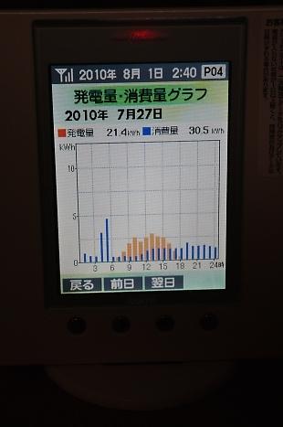 t_K7GP6999.jpg
